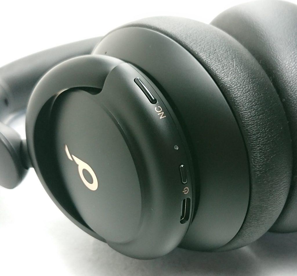 DSC 0795 - 【究極のノイキャン?】Soundcoreシリーズのヘッドホンとイヤホンでノイズをシャットアウトした結果…