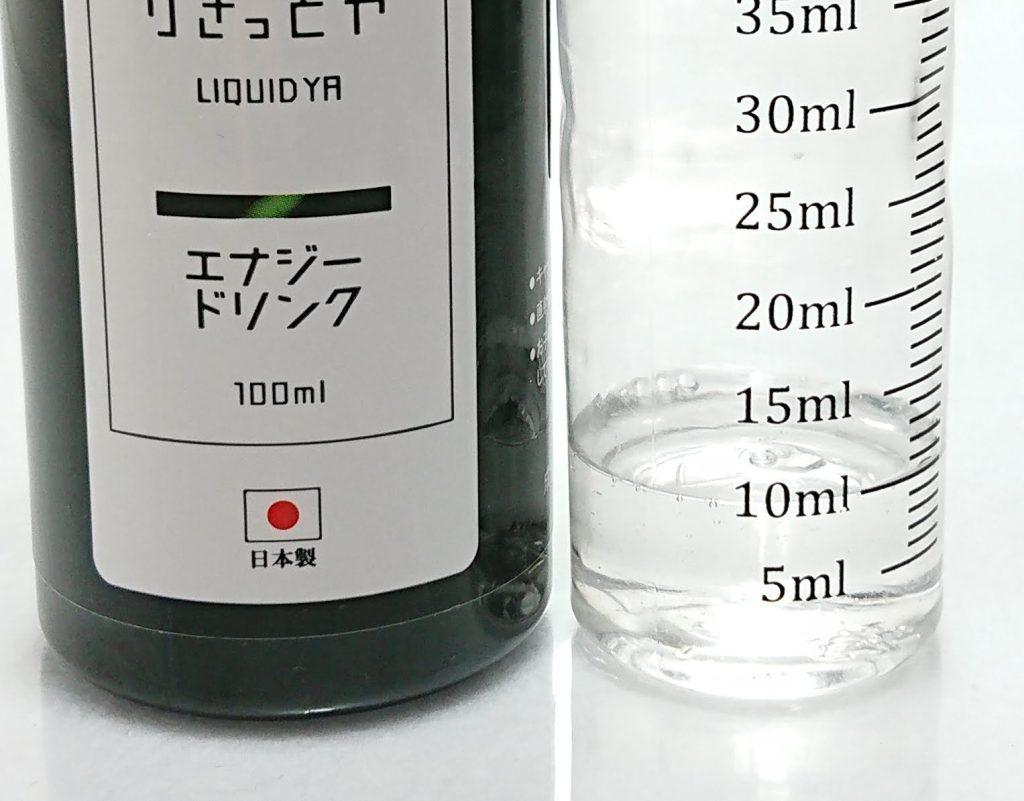 DSC 0915 - 【りきっどや】100ml入りなのに『999円』の超コスパ抜群リキッド3種レビュー!~シンプルに安すぎ!~
