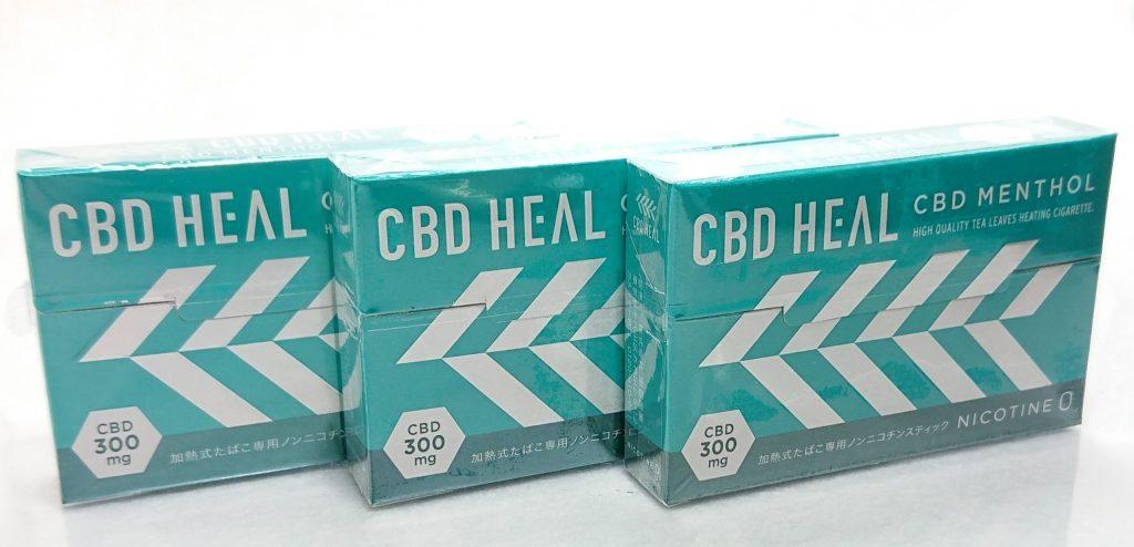 DSC 0920 scaled - 【茶葉+CBD】CBD HEAL(CBDヒール)をレビュー!~アイコスで吸えるCBDで気軽にCBD習慣!~