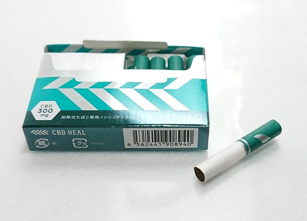 DSC 0926 - 【茶葉+CBD】CBD HEAL(CBDヒール)をレビュー!~アイコスで吸えるCBDで気軽にCBD習慣!~