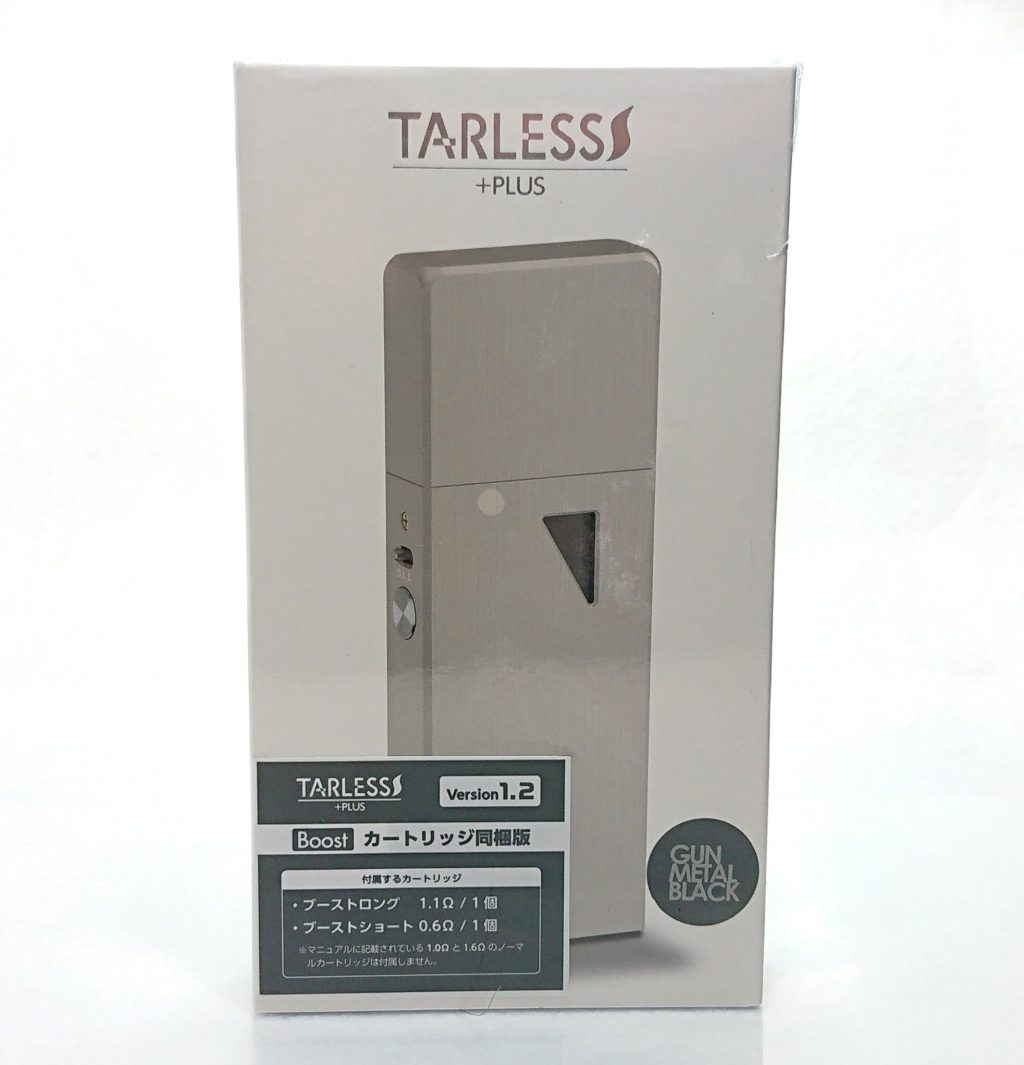 DSC 0991 - TARLESSPLUS(ターレスプラス)に新色『ガンメタルブラック』が登場!~渋めのいぶし銀カラー~