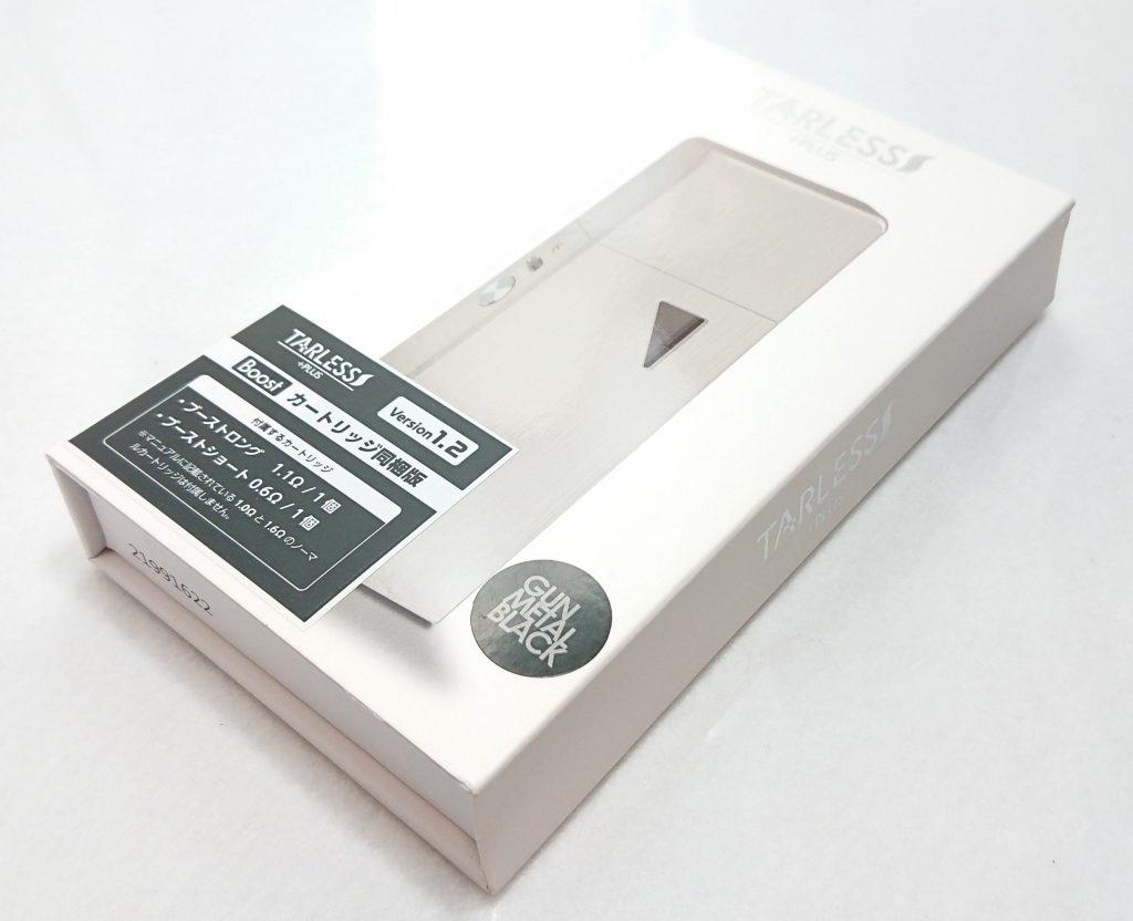 DSC 0992 scaled - TARLESSPLUS(ターレスプラス)に新色『ガンメタルブラック』が登場!~渋めのいぶし銀カラー~