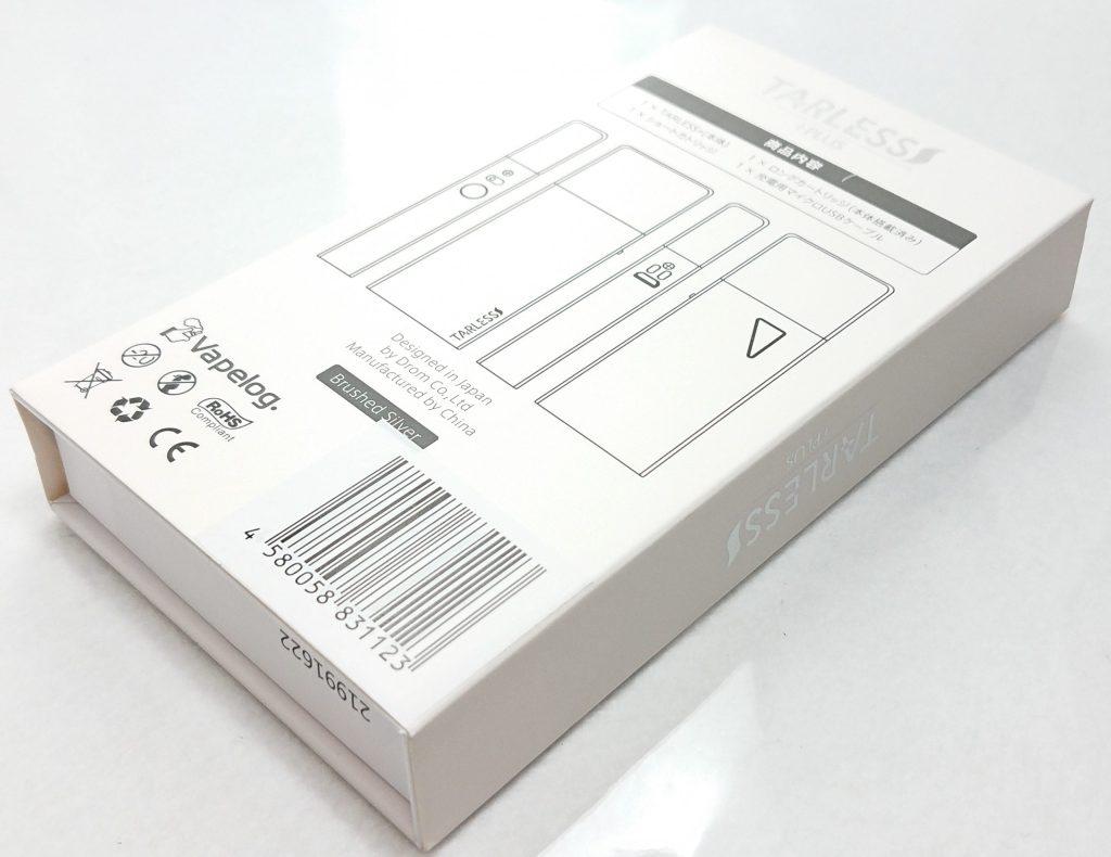 DSC 0993 scaled - TARLESSPLUS(ターレスプラス)に新色『ガンメタルブラック』が登場!~渋めのいぶし銀カラー~