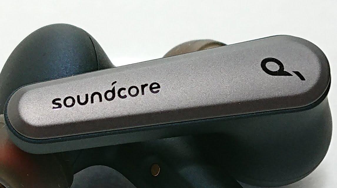 DSC 1055 - 【Anker】Soundcore Liberty Air 2 Proをレビュー!~コスパ抜群の機能性を搭載した完全ワイヤレスイヤホン!~
