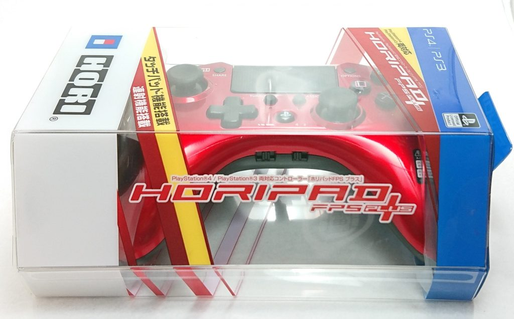 DSC 1150 scaled - 【連射機能搭載】ホリパッドFPSプラス for PS4をレビュー!~APEX(エーペックス)で使える機能性重視で価格も安め~