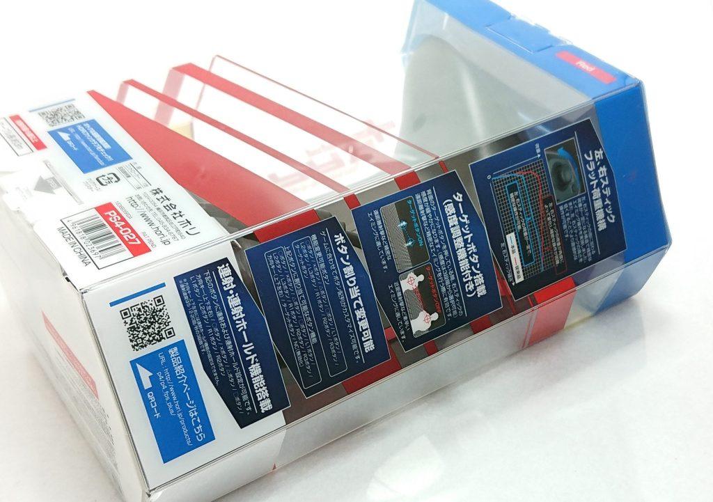 DSC 1151 scaled - 【連射機能搭載】ホリパッドFPSプラス for PS4をレビュー!~APEX(エーペックス)で使える機能性重視で価格も安め~