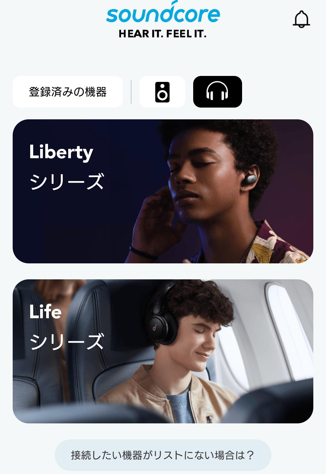 Screenshot 20210513 221453 - 【Anker】Soundcore Liberty Air 2 Proをレビュー!~コスパ抜群の機能性を搭載した完全ワイヤレスイヤホン!~