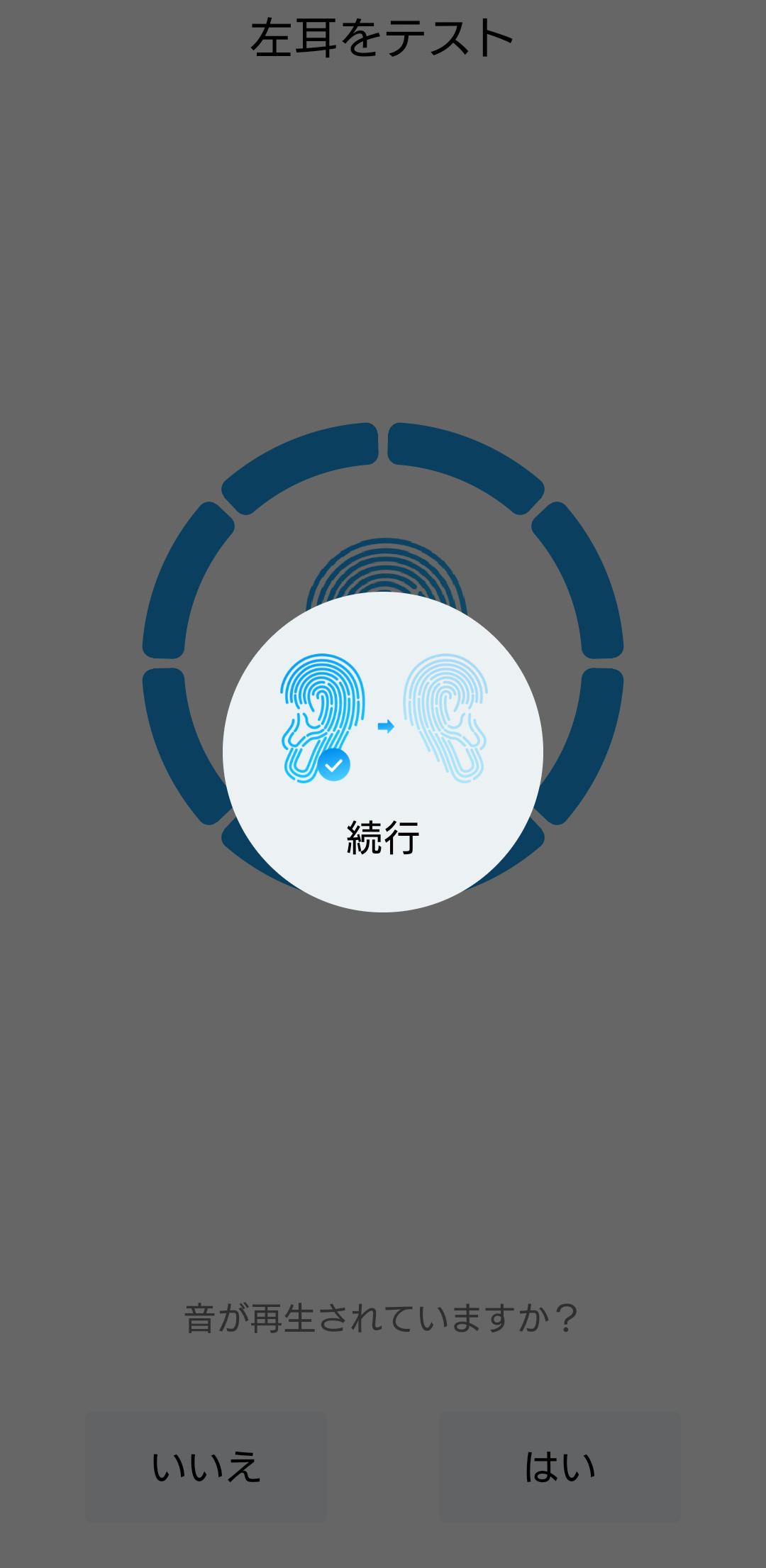 Screenshot 20210513 222452 - 【Anker】Soundcore Liberty Air 2 Proをレビュー!~コスパ抜群の機能性を搭載した完全ワイヤレスイヤホン!~