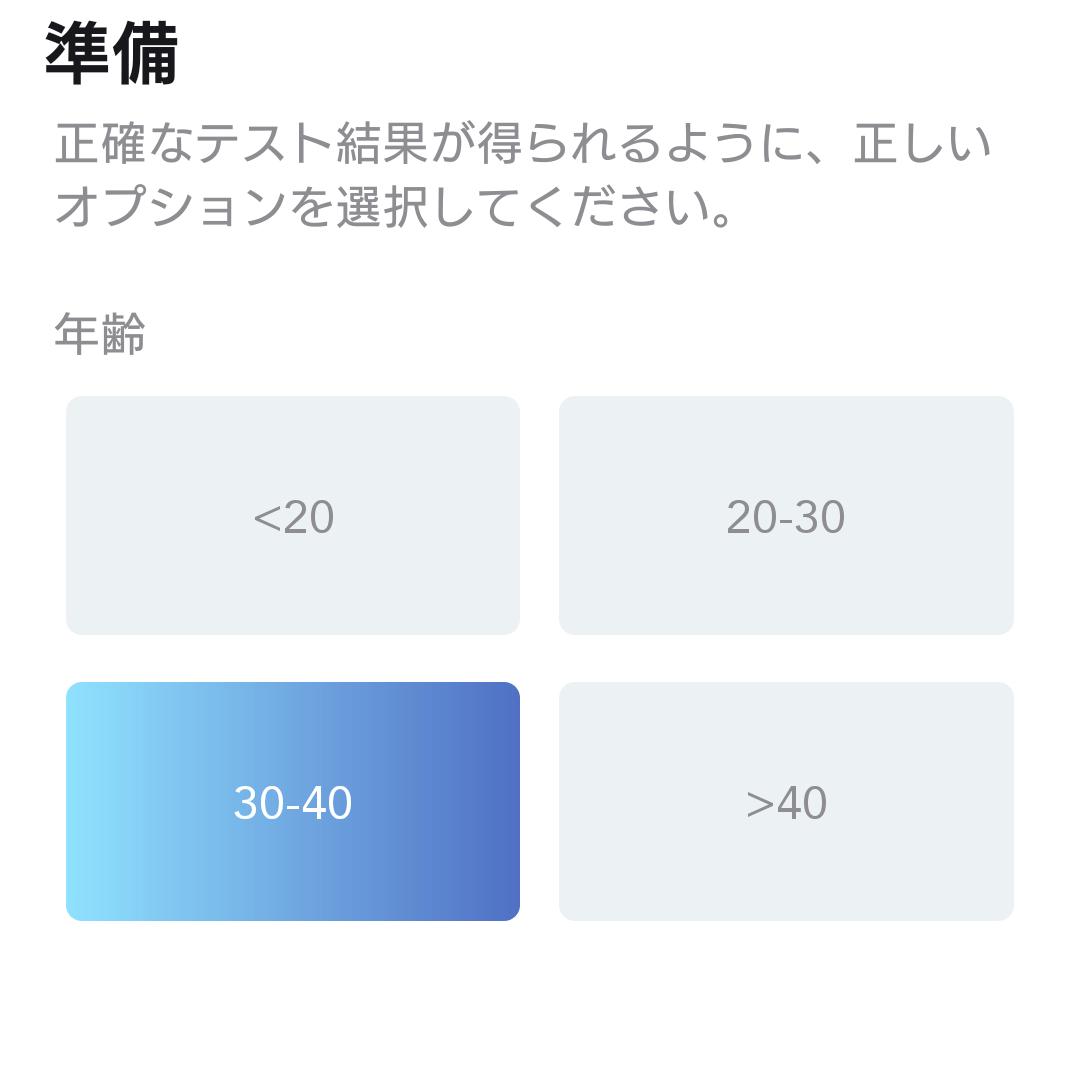Screenshot 20210513 222907 - 【Anker】Soundcore Liberty Air 2 Proをレビュー!~コスパ抜群の機能性を搭載した完全ワイヤレスイヤホン!~
