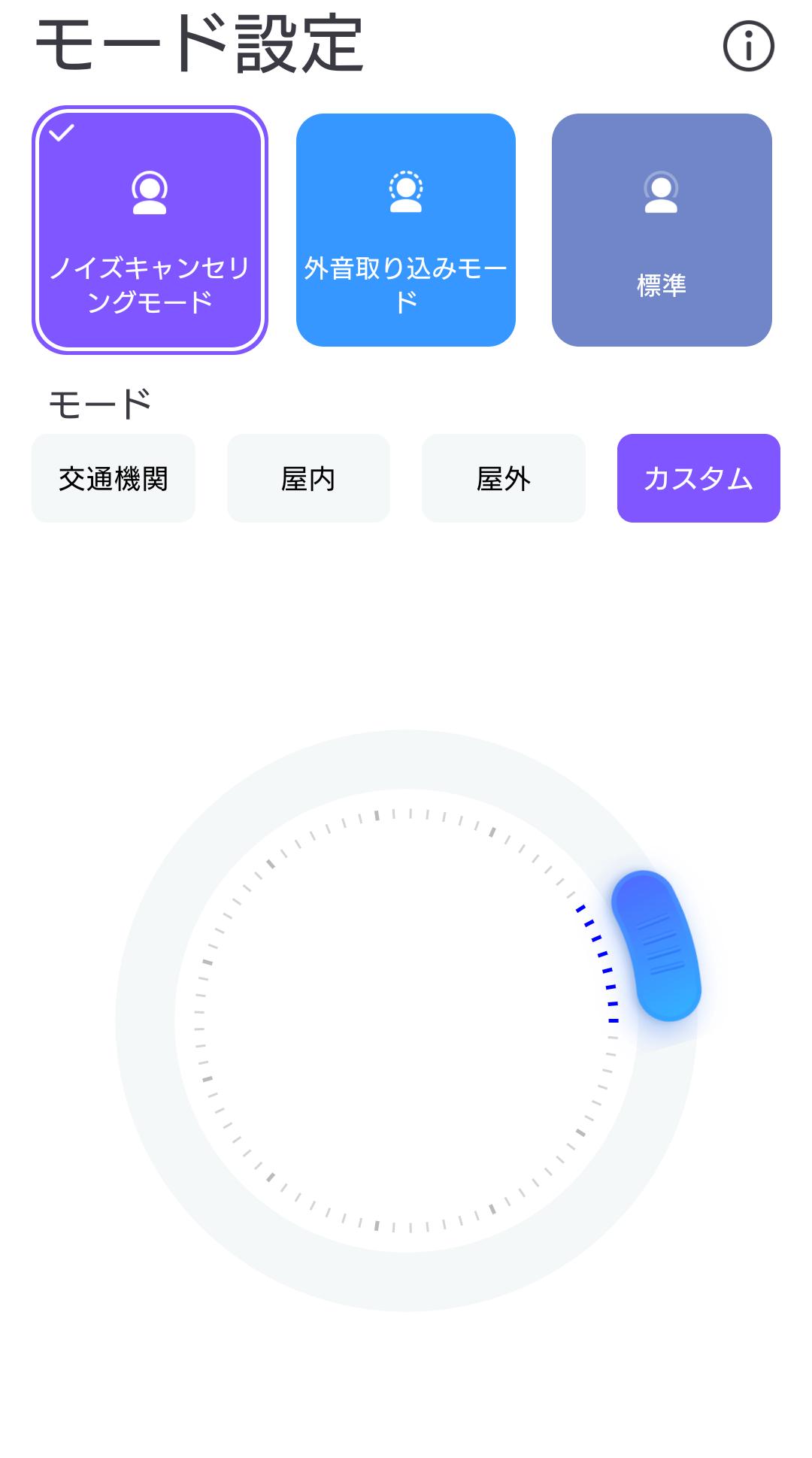 Screenshot 20210513 223610 - 【Anker】Soundcore Liberty Air 2 Proをレビュー!~コスパ抜群の機能性を搭載した完全ワイヤレスイヤホン!~