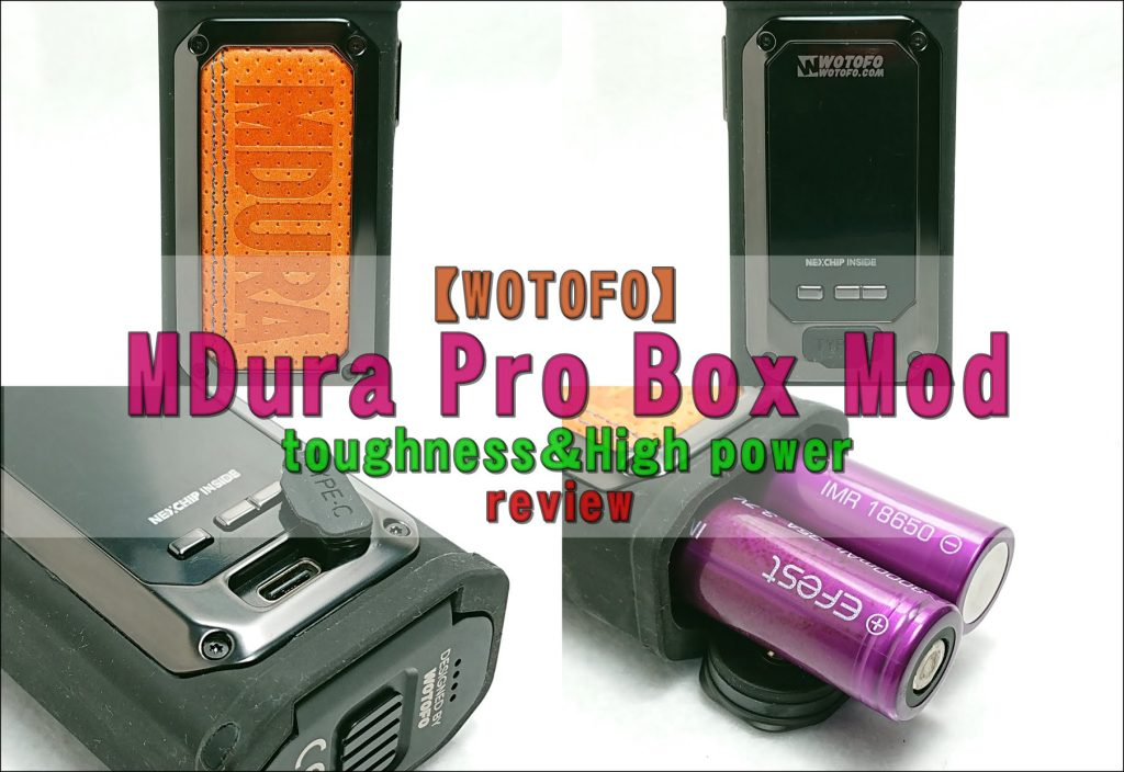 cats 2 - 【WOTOFO】MDura Pro Box Modをレビュー!~toughness&High power~