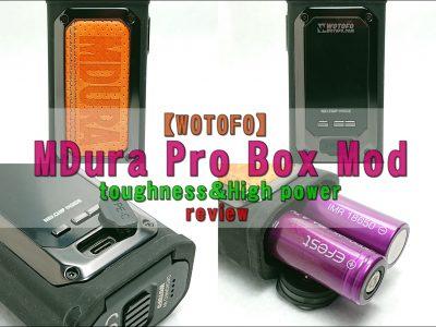 cats 3 400x300 - 【WOTOFO】MDura Pro Box Modをレビュー!~toughness&High power~
