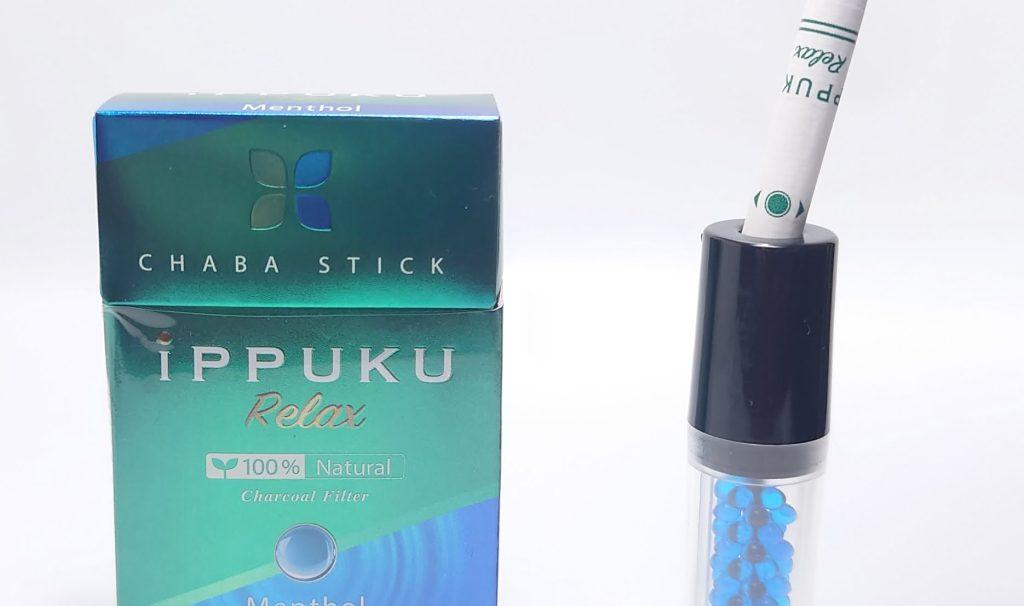 20210913 122625 - 【IPPUKU RELAX】ノーニコチン茶葉スティックをレビュー!~火を点けて吸う禁煙グッズ!~